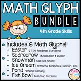 Math Glyph BUNDLE: Fourth Grade Math Skill Review