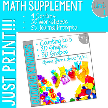 Math Guiding Kinders: Math Supplement: Unit 1