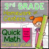 Math Homework for 3rd Grade