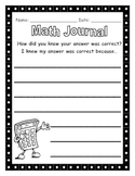 Math Journal - How Did You Know Know Answer Was Correct