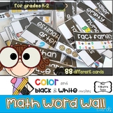 Math Word Wall Vocabulary Cards
