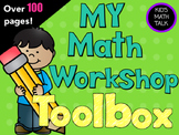 Math Workshop Toolbox Bundle - For your math notebooking needs!