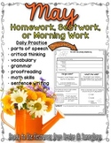 May Homework Helpers {Great for seat work or morning work too}