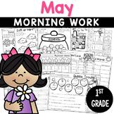 Printables May Print and Do- No Prep Math and Literacy 1st Grade