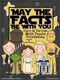 May The Facts Be With You ~ Color By The Code Math Puzzle