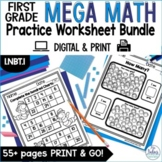Mega Math Practice {Through the Year} 1.NBT.1 First Grade