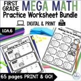 Mega Math Practice {Through the Year} 1.OA.6 First Grade