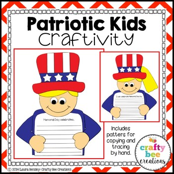 Memorial Day Kids Craftivity