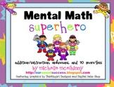 Mental Math Superhero {Daily Smart Board Exercises}