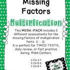 Missing Factors - Multiplication Timed Tests