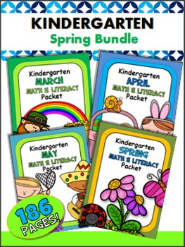 Spring No Prep Printables Bundle (K)