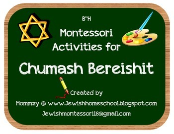 Montessori Activities for Chumash Bereishit