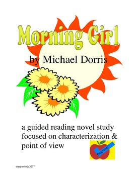 Morning Girl guided reading plan