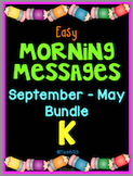 Morning Message: Kindergarten - All Year