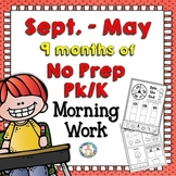 Morning Work Bundle PK – K {September- May}