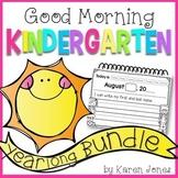 Morning Work {Good Morning Kindergarten} GROWING BUNDLE