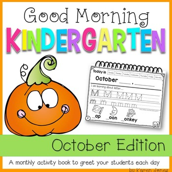 Morning Work {Good Morning Kindergarten} OCTOBER