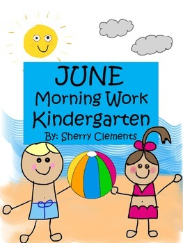 Morning Work - June - Kindergarten