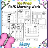 Morning Work ~ May ~ PK K
