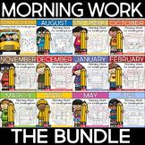 Morning Work for Kindergarten Year Long BUNDLE {Common Cor