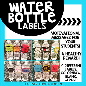 Motivational Water Bottle Labels {The Perfect Healthy Reward!}