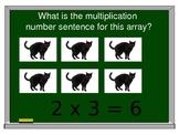 Multiplication Arrays Powerpoint