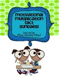 Multiplication Fact Sundaes
