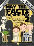 Star Wars ~ Multiplication May The Facts Be With You 2 ~ M