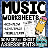 Music Worksheets- Treble/Bass, Line/Space, High/Low: 30 Pages