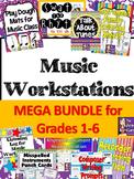 Music Workstations MEGA Bundle