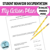 My Action Plan - Behavior Documentation in English, Spanis