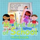 My First Day of School minibook