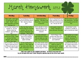 My March Homework Calendar