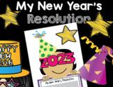 My New Year's 2016 Resolution Craftivity