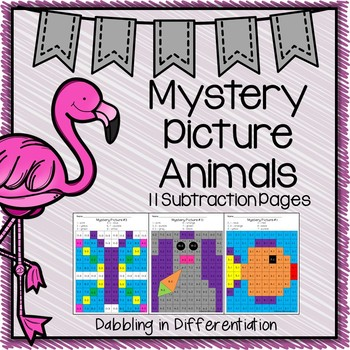 Mystery Picture Animals! {11 Subtraction Pages}