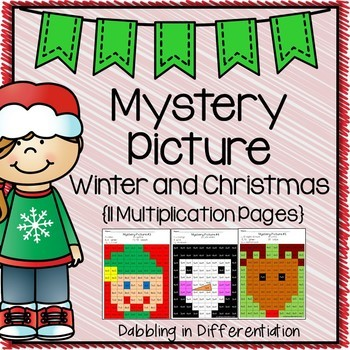 Christmas Math Mystery Picture {Multiplication}