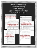 *NEW* Small Group Guided Reading with Writing Lesson Templ