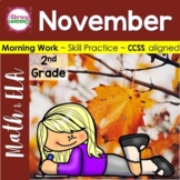 MORNING WORK {Daily Common Core & More} - NOVEMBER ~ 2nd Grade