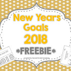 New Year Goals *FREEBIE*