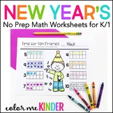 New Year's Print it! Math No- Prep Pack