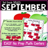 No Prep MATH Centers for September {3rd Grade}