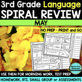 No Prep MAY LANGUAGE Spiral Review for 3RD GRADE