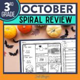 3RD GRADE Homework Morning Work for MATH - OCTOBER NO PREP