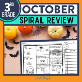 3RD GRADE Homework Morning Work for MATH - OCTOBER NO PREP