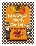 November Math Centers - CC Aligned