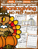 November NO PREP Math and Literacy (Kindergarten)