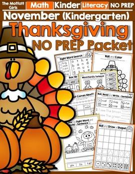 November NO PREP Math and Literacy (Kindergarten)