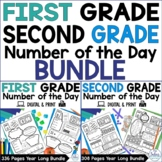 Number of the Day {First and Second Grade Bundle} The Whole Year