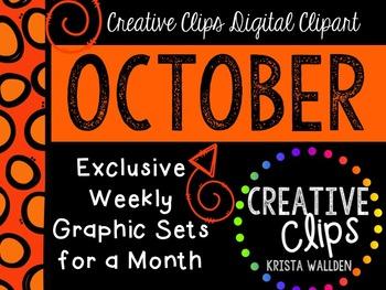 OCTOBER 2015 Graphics Club {Creative Clips Digital Clipart}