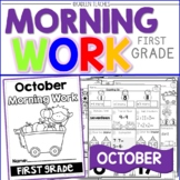 Morning Work (DO NOW) K-2 OCTOBER -COMMON CORE ALIGNED